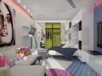Дом – это место для комфортного отдыха и приятного времяпрепровождения.