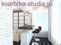 Дизайн и отделка квартир можно проводить с использованием современных методов.