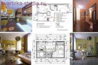 Как выполнить дизайн проект студии квартиры