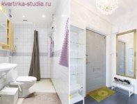 Для однокомнатной квартиры студии лучше, когда ванна и туалет совмещены.