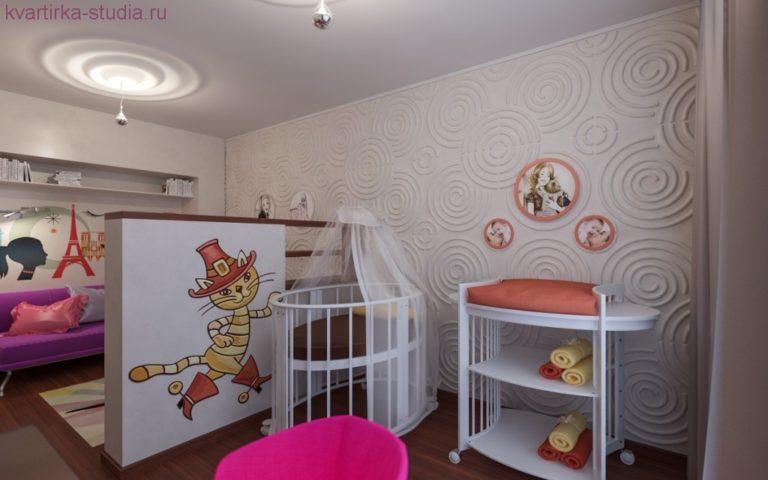 Дизайн 2-х комнатной квартиры площадью 70 кв метров