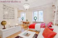 Оформление квартиры судии в скандинавском стиле.