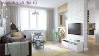 Оформление и дизайн квартиры 1 комнатной студии.