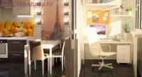 Небольшая и компактная однокомнатная квартира с маленькой кухней легко превращается в студию.