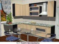 Вот такую замечательную кухню мы получим по завершению работы