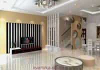 Оформление квартиры студии, зонирование при помощи постаментов