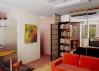 Как можно оформить дизайн в двухкомнатной квартире