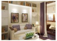 Кабинет-гостиная, изумительный проект для небольшой квартиры